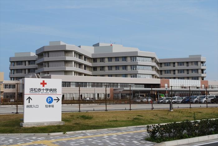 日本赤十字社 浜松赤十字病院 | ...