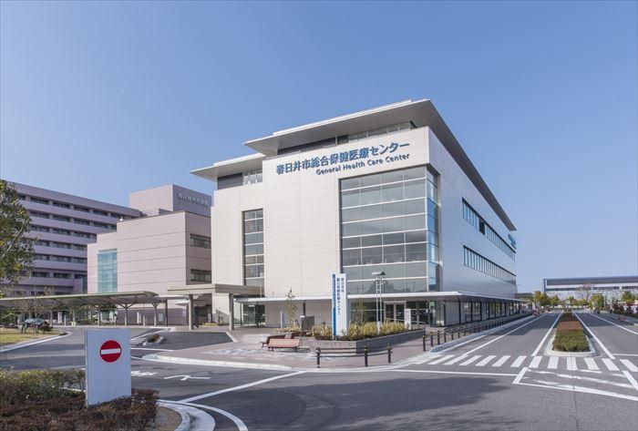 春日井市 健康診断